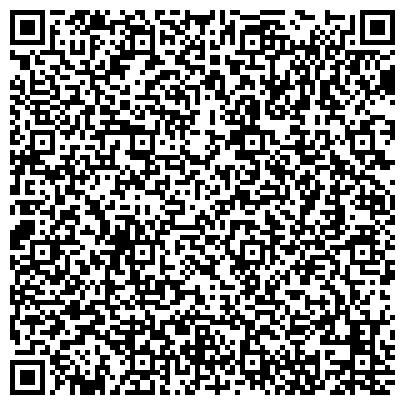 QR-код с контактной информацией организации Акционерная Рыбопромышленная Компания Капитан, ООО