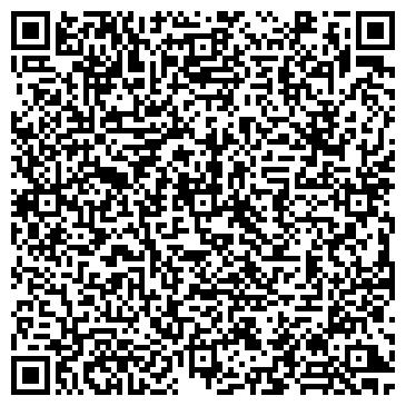 QR-код с контактной информацией организации Драйв кофе, ЧП (Drive coffee)