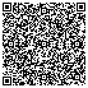 QR-код с контактной информацией организации Эмилия, ООО