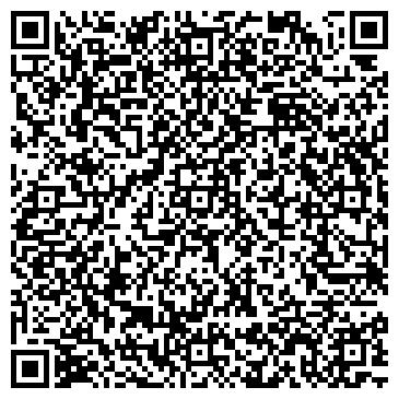 QR-код с контактной информацией организации Вышиванка (Замороженные полуфабрикаты), ЧП