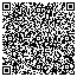 QR-код с контактной информацией организации Тортуа, СПД