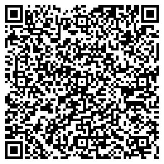 QR-код с контактной информацией организации МИФ, ЧП