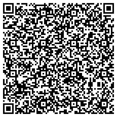 QR-код с контактной информацией организации Кондитерская Розалини, ЧП