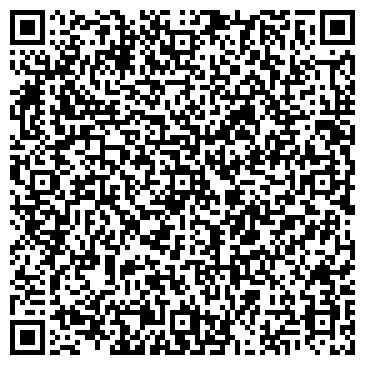 QR-код с контактной информацией организации Ламара ТМ, ООО