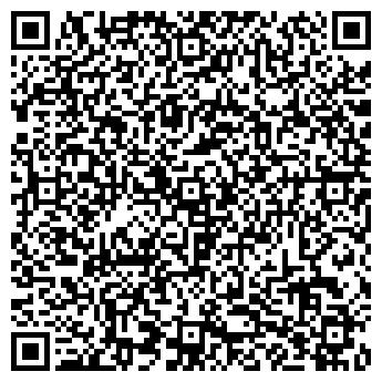 QR-код с контактной информацией организации Стелла, ЧП (Лученко)