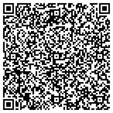 QR-код с контактной информацией организации Кондитерский дом Ля Рошель, ООО
