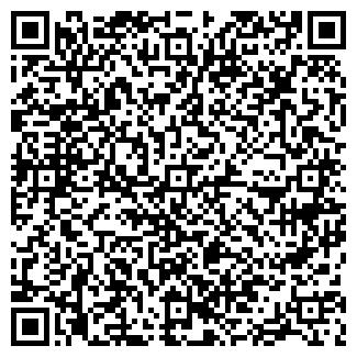 QR-код с контактной информацией организации City Cake (Кондитерский дом), СПД