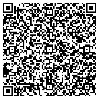 QR-код с контактной информацией организации Фирма Тала Вода Кий, ООО