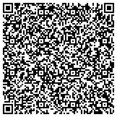 QR-код с контактной информацией организации Предприятие Снек-Днепр, Компания