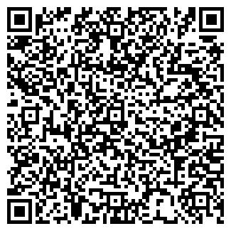 QR-код с контактной информацией организации Фиш Шоп, OOO (Fish Shop)