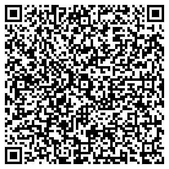 QR-код с контактной информацией организации Наш Медок (Шомина,СПД)