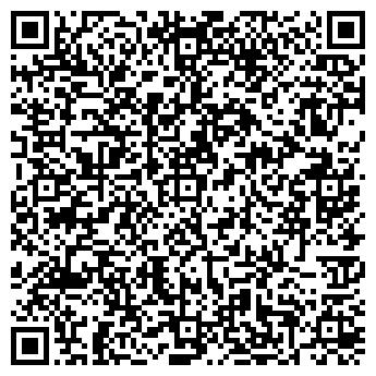 QR-код с контактной информацией организации Альдор-Трейд, ООО