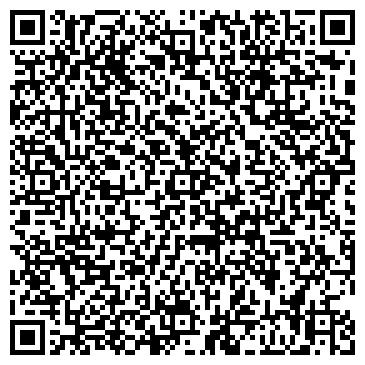 QR-код с контактной информацией организации Асиона Фудз Трейдер, ООО