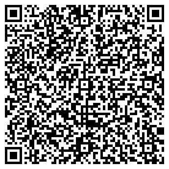 QR-код с контактной информацией организации ТАКСИБУС