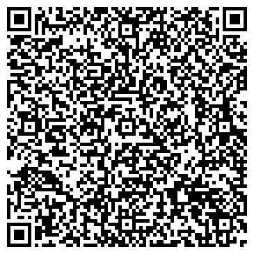 QR-код с контактной информацией организации ВОДОКАНАЛ, КРАСНОГРАДСКОЕ КОММУНАЛЬНОЕ ГП