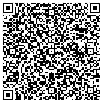 QR-код с контактной информацией организации Береза, ЧП