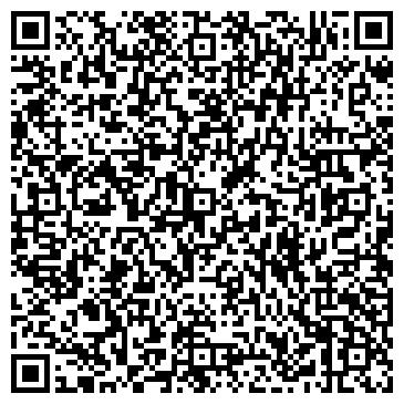 QR-код с контактной информацией организации Бозеко, ООО