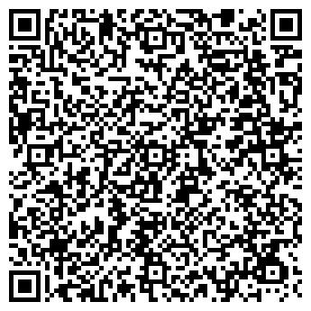 QR-код с контактной информацией организации Океаника МПК, ЧП