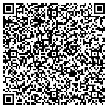 QR-код с контактной информацией организации Сан Би Украина, ООО (Sun Bee Ukraine)