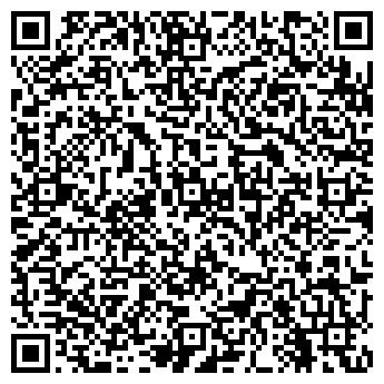 QR-код с контактной информацией организации Дядюра, ЧП