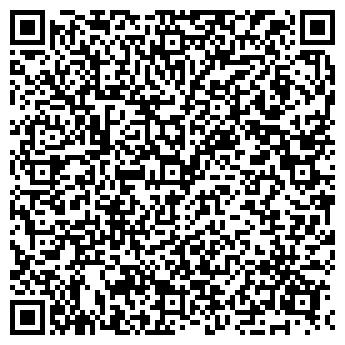 QR-код с контактной информацией организации Добродия-ТД, ООО