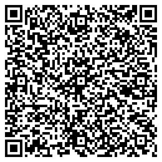 QR-код с контактной информацией организации БОЯБ
