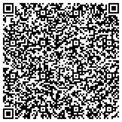 QR-код с контактной информацией организации Каменец-Подольский хлебокомбинат, ЗАО