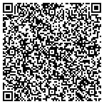 QR-код с контактной информацией организации Шендер, ООО