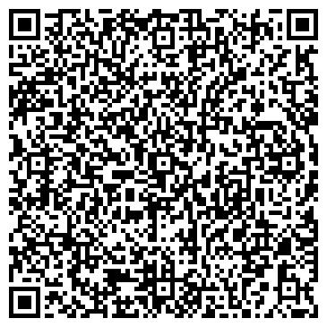 QR-код с контактной информацией организации Интеренком,ЧП