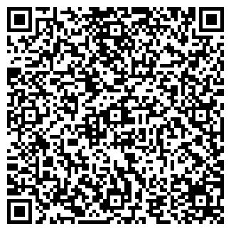 QR-код с контактной информацией организации MBA, Компания