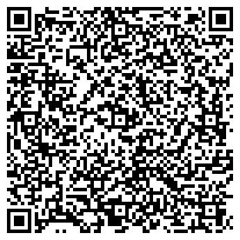 QR-код с контактной информацией организации Наталевич, СПД