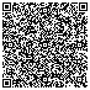 QR-код с контактной информацией организации Экокофе, Компания