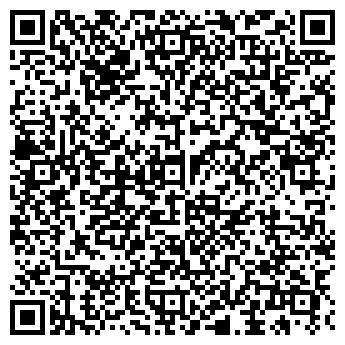 QR-код с контактной информацией организации Интермолоко, ООО