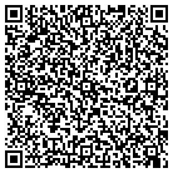 QR-код с контактной информацией организации ДУБЛЯНСКИЙ СПИРТЗАВОД, ГП