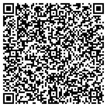 QR-код с контактной информацией организации Рада, ООО ТД
