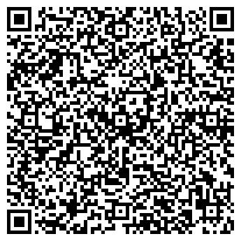 QR-код с контактной информацией организации Натали, ЧП