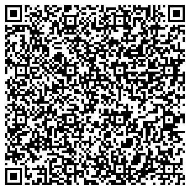 QR-код с контактной информацией организации Капитальные Аграрные Системные Проекты (КАСП), ООО