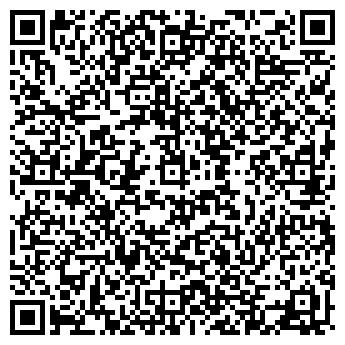 QR-код с контактной информацией организации Arbuz (Арбуз), TOO