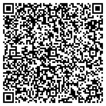 QR-код с контактной информацией организации ТК-Скиф, ООО