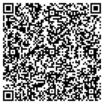 QR-код с контактной информацией организации Кофе таун,ЧП