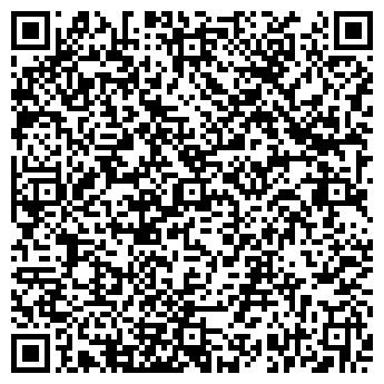 QR-код с контактной информацией организации А15 ЭФ ПИ