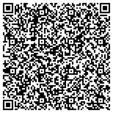 QR-код с контактной информацией организации Baurcan (Бауркан), ТOO