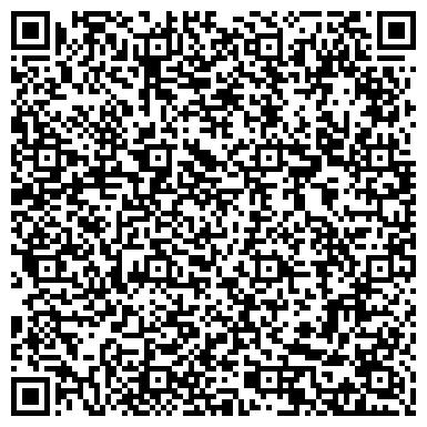 QR-код с контактной информацией организации Кулинария на шевченко (служба доставки), ТОО