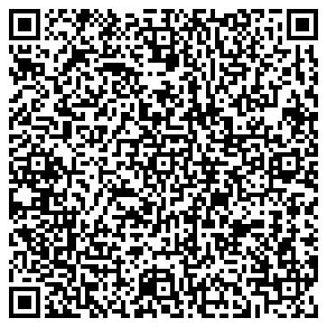 QR-код с контактной информацией организации Ладушки, ТОО