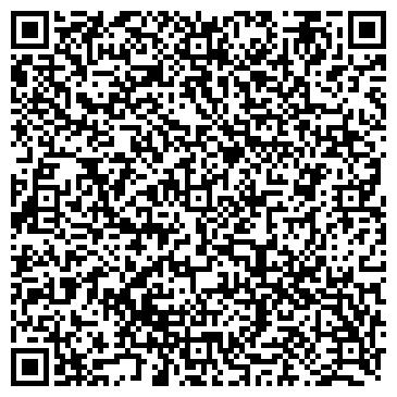 QR-код с контактной информацией организации Шпалтакова Г.Б., ИП
