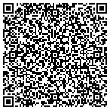 QR-код с контактной информацией организации Мейрамбек, ИП