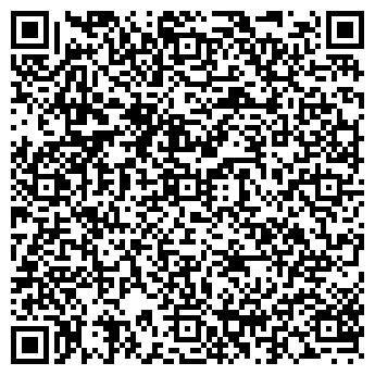QR-код с контактной информацией организации Назик, ТОО