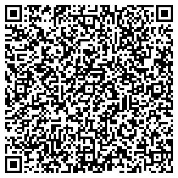 QR-код с контактной информацией организации Нур-Тау, ТОО