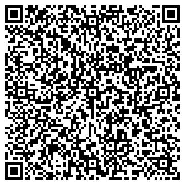 QR-код с контактной информацией организации Школьник-Актау, ТОО