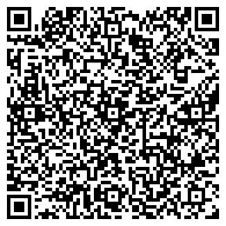 QR-код с контактной информацией организации Абуов А.А., ИП